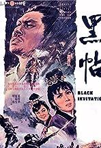 Black Invitation