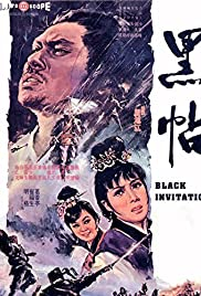 Hei tie 1969 imdb hei tie is a movie starring ying bai yun wen chang and yun sheng chang brilliant taiwan wuxia film black invitation directed by chou hsu chiang stopboris Image collections