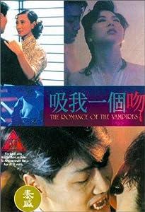 Watching 3d movie computer Xi wo yi ge wen Hong Kong [640x320]