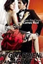 My Girlfriend Is an Agent (2009) Poster