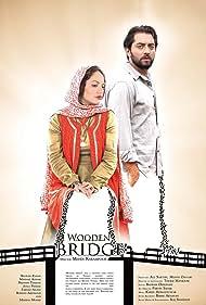 The Wooden Bridge (2013) Poster - Movie Forum, Cast, Reviews