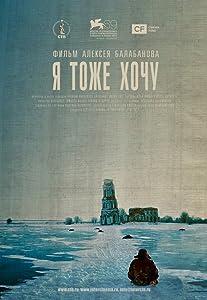 Full free movie downloads for pc Ya tozhe khochu [480x272]