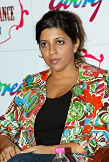 Zoya Akhtar Picture