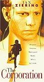 Subliminal Seduction (1996) Poster