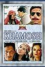 Khamosh (1986) Poster