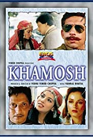 Khamosh (1985) Poster - Movie Forum, Cast, Reviews