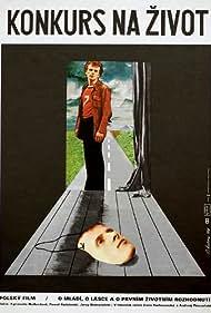 Zdjecia próbne (1977)