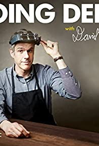 Primary photo for Going Deep with David Rees