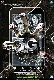 3G: A Killer Connection (2013)