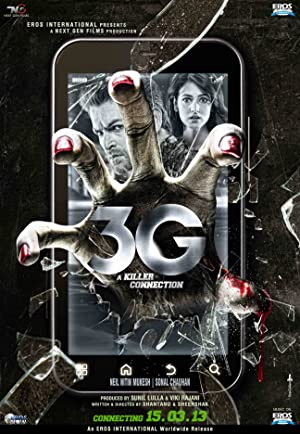 3G – A Killer Connection