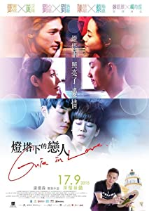 love movie 2015 free watch online