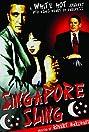 Singapore Sling (1994) Poster