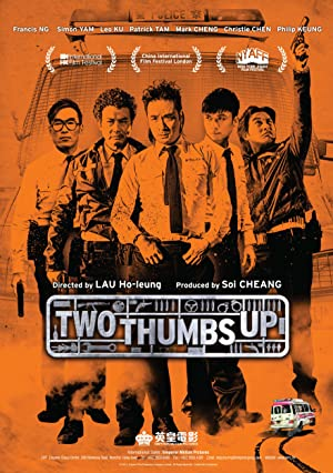 Movie Two Thumbs Up (2015)