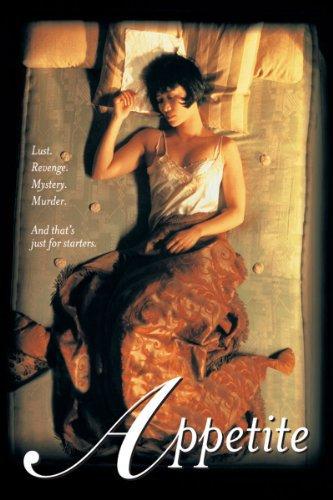 Ysé Tran in Appetite (1998)