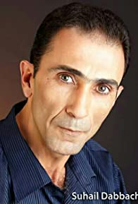 Primary photo for Suhail Dabbach