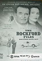 The Rockford Files: Godfather Knows Best