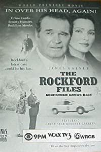The Rockford Files: Godfather Knows Best USA