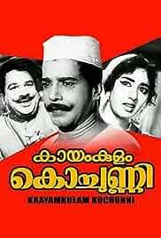 Kayamkulam Kochunni Poster