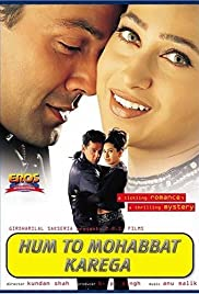 Hum To Mohabbat Karega Poster