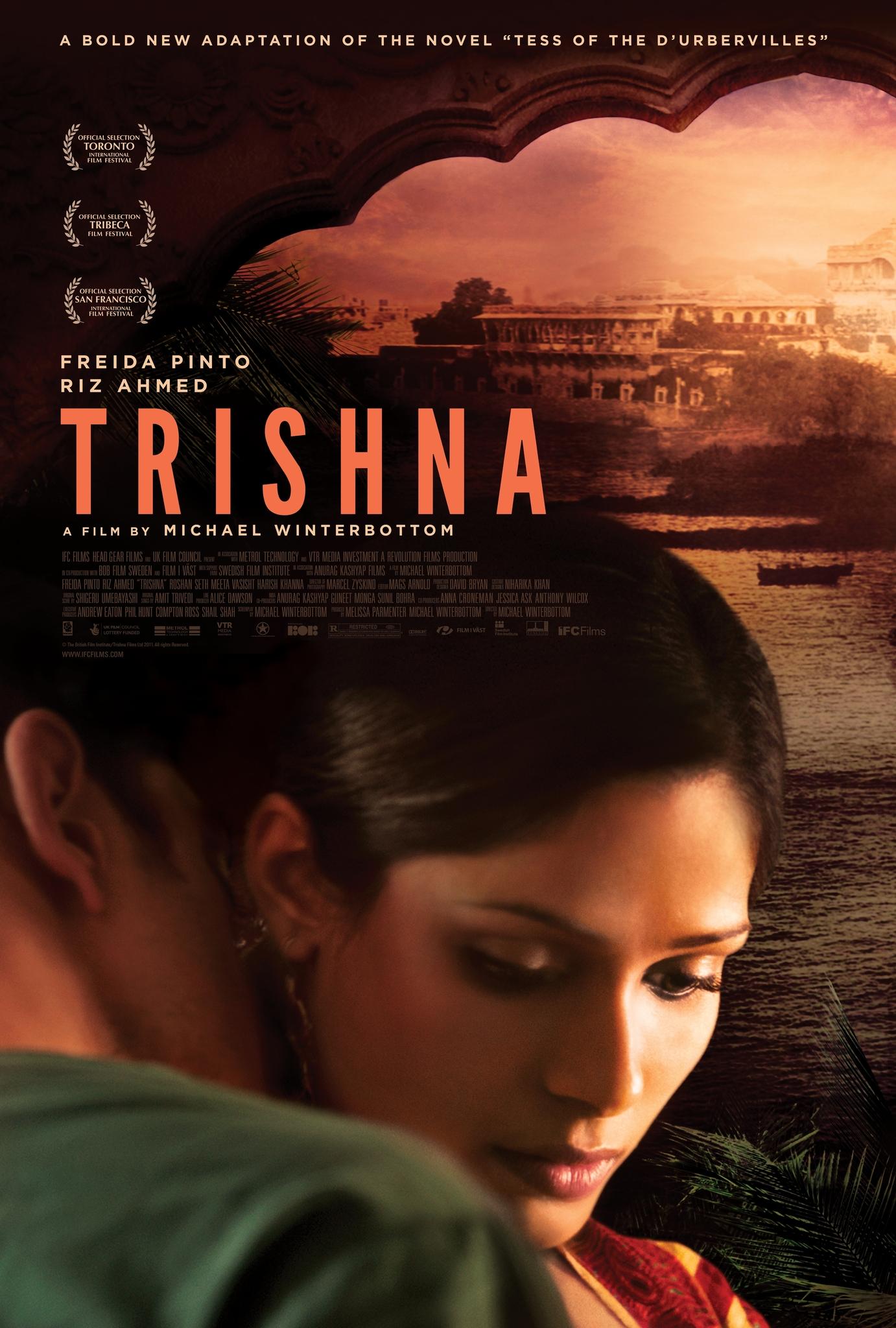 Trishna Nude Photos 54