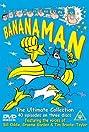 Bananaman (1983) Poster