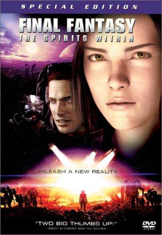 Final Fantasy The Spirits Within Aki S Dream Video 2001 Imdb