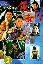 Xia nu chuan qi
