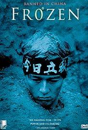 Jidu hanleng Poster