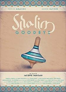 Shalim Goodbye (2017)