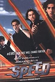 Speed (2007) Poster - Movie Forum, Cast, Reviews