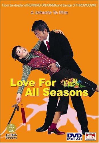 Sammi Cheng and Louis Koo in Baak nin ho hap (2003)