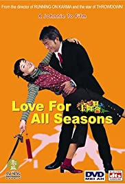 Love for All Seasons Poster