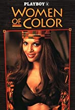 Playboy: Women of Color