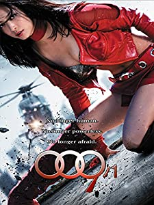 the 009-1: The End of the Beginning full movie in hindi free download