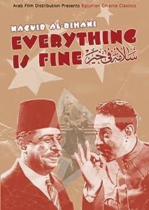 Salama fi khair Egypt