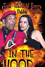 In the Hood Poster