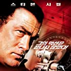 Tom Delmar Stunt Coordinator & 2nd Unit Director. Unusual DVD cover of Steven Segal in Poland on 'The Foreigner'.jpg