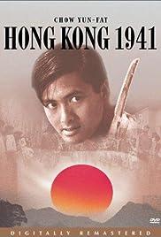 Hong Kong 1941 Poster