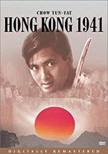 Watch full movies stream Dang doi lai ming Hong Kong [BDRip]