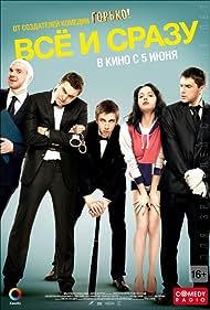 Vsyo i srazu (2014)