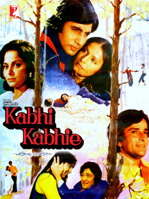 Waheeda Rehman Kabhie Kabhie Movie