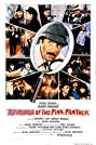 Revenge of the Pink Panther (1978) Poster