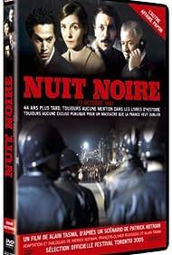 Nuit noire, 17 octobre 1961 (2005)