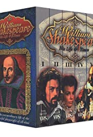 Will Shakespeare Poster