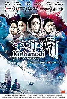 Kothanodi (2015)