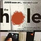 Kang-sheng Lee in Dong (1998)