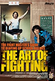 Art of Fighting Poster