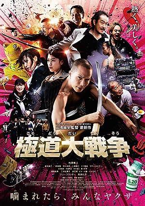 Yakuza Apocalypse (2015) online sa prevodom