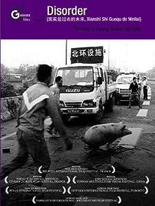 Hollywood full movie hd download Xianshi shi guoqu de weilai [mpeg]