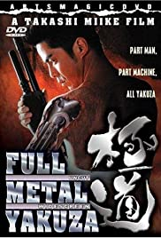 Full Metal gokudô Poster